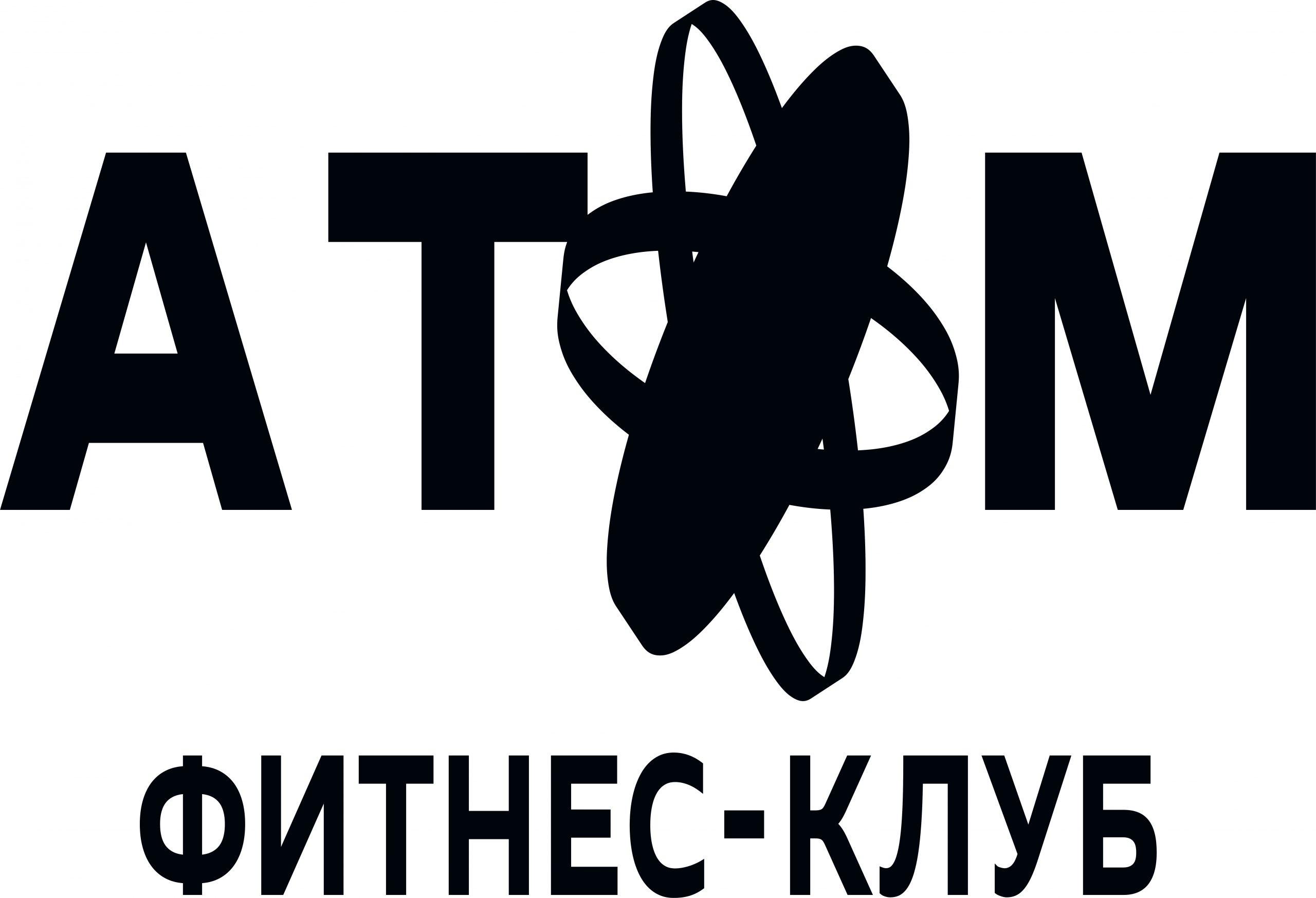 АТОМ ЛОГОТИП 04.10.2021